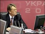 Президент Ющенко подаст в суд на Верховную Раду