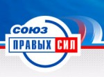 Самарский облизбирком не принял документы от СПС