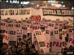 Испанцы протестуют против действий ЭТА