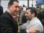 Президент Ирана прибыл в Венесуэлу