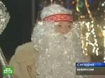 Прародитель Деда Мороза живет в Белоруссии