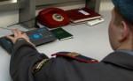 После взрыва в общежитии МГУ возбуждено уголовное дело