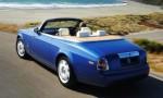 Rolls-Royce представил Новую Серийную Модель