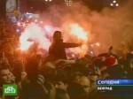 Сербы устроили праздничные гуляния
