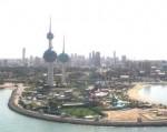 Член правящего семейства Кувейта приговорен к смертной казни