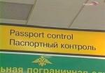 Россия упростила процедуру трудоустройства иностранцев