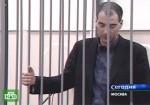 """Подследственный вице-президент """"ЮКОСа"""" почти ослеп"""