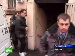 Суд отказал Алексею Френкелю в срочной госпитализации