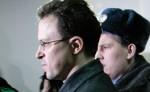 Суд санкционировал арест банкира Френкеля