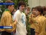 300 самых активных школьников Ростовской области провели 'Диалог цивилизаций'