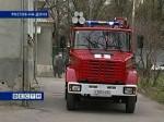 В Ростовской области в городе Сальске в результате взрыва разрушен жилой дом