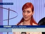 Фигуристы из Ростовской области выступят на Всемирной студенческой универсиаде