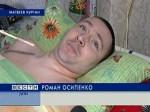У жителя Матвеево Кургана Романа Осипенко появилась возможность отправиться на лечение в Грецию