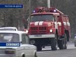 Установлена причина взрыва в Сальске