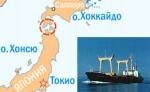В Японском море столкнулись два российских судна