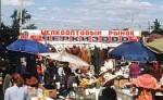 Черкизовский рынок в Москве начнут закрывать поэтапно с 1 июля