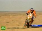 На девятом этапе «Дакара» сменился лидер