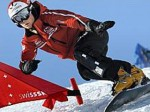 Екатерина Тудигешева выиграла чемпионат мира по сноуборду
