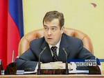 Дмитрий Медведев приедет в Ростов и познакомится с ходом реализации нацпроектов