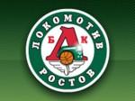 'Локомотив' одержал первую победу во втором групповом этапе Кубка Европы