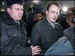 Прокуратура предъявила обвинение Алексею Френкелю