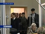 В Пенсионном фонде в Ростове-на-Дону Дмитрий Медведев проверил решение вопросов получения 'материнского капитала'