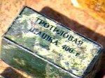 Тюменская прокуратура возбудила дело по факту изъятия 10 килограммов тротила