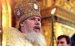 В Крещенский сочельник патриарх Алексий II совершит освящение воды