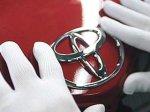 Toyota создаст дешевый автомобиль для России стоимостью 6-7 тысяч долларов