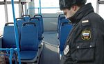 Три подозрительные сумки найдены в московском транспорте за два дня