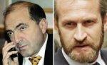 России будет сложно добиться экстрадиции Березовского и Закаева