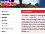 Сетевым журналистам запретили писать без регистрации в Росохранкультуре