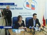 С февраля жители Ростовской области будут платить больше за телефон