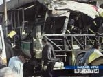 В центре Багдада взорван автобус