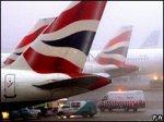 British Airways грозят три дня забастовки