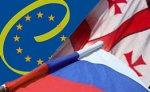 ПАСЕ отказалась от срочных дебатов по российско-грузинским отношениям