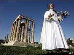 Греческие неоязычники провели богослужение в центре Афин