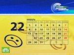 Британцы вычислили самый депрессивный день в году