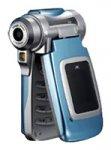 AKMobile AK900 - сотовый телефон