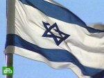 Армия Израиля обрела начальника