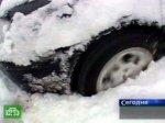 Снегопад спровоцировал крупную аварию