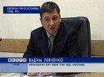 В Ростове-на-Дону пресечена деятельность крупного магазина контрафактных дисков