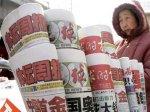 Китай опубликовал медиаплан на ближайшую пятилетку