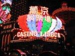 Китайский Лас-Вегас обошел по выручке американский