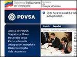 Россия будет консультировать Венесуэлу по газу