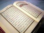 Монетный двор взялся за священную книгу