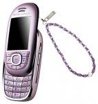 BenQ-Siemens SL80 - сотовый телефон