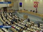 Нацпроекты: отчет перед депутатами