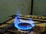В Ростовской области снизилась добыча природного газа