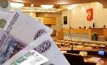 Госдума может приравнять гранты Сороса к взяткам